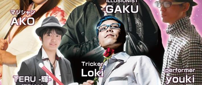 ベロニカマジックナイトvol72 WEBチラシ  Teru YOUKI Loki AKO GAKU